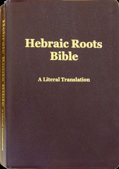 FREE HEBREW BIBLE DOWNLOAD - The Netzari Faith